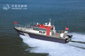 3A1986(乐 航)高速引航工作船