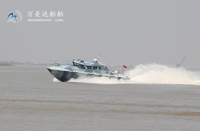 3A2002b(天行)沿海高速巡逻艇