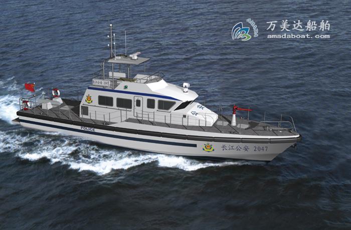 3A2047b(启明星II)公安长江巡航救助艇