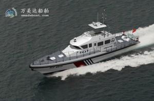3A2047c(启明星III)海事沿海巡航救助艇