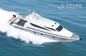 3A2069b(风 影II)近海超高速交通艇