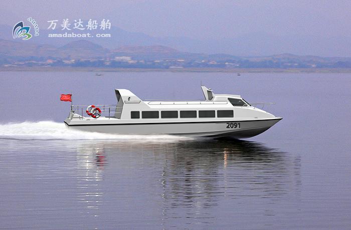 3A2091(宇 帆)单体消波客船