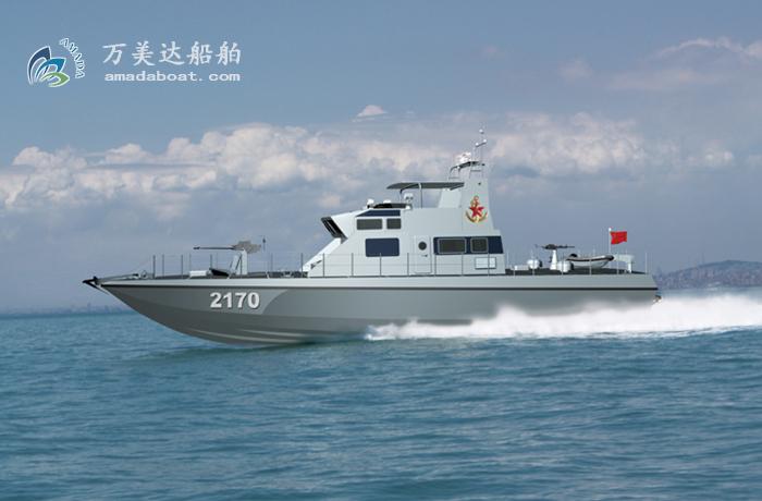 3A2170c(虎 鲨II)单体高速巡逻艇