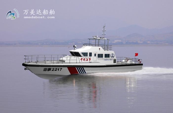 3A2217(白鳍豚)消波型巡航救助艇