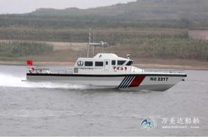 3A2217b(白鳍豚II)海事巡航救助艇
