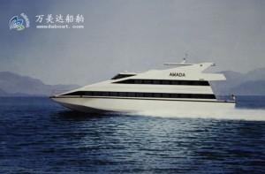 3A2238(神女峰)三体消波客船