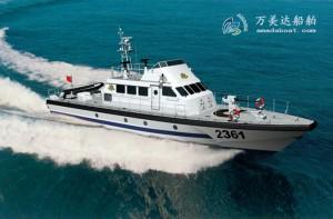 3A2361(飞 鏑)沿海高速巡逻艇