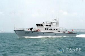 3A2400b(勇 士)海监执法艇