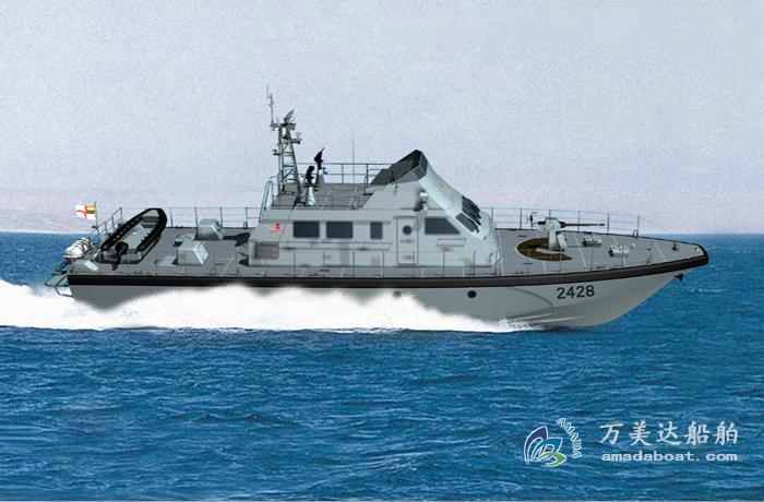 3A2408(咸水鳄)沿海高速巡逻艇