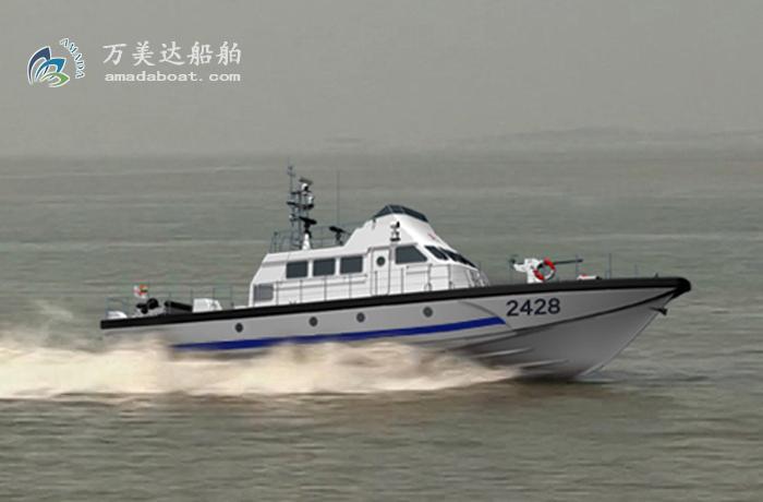 3A2428b(湾 鳄)高速防弹支援艇