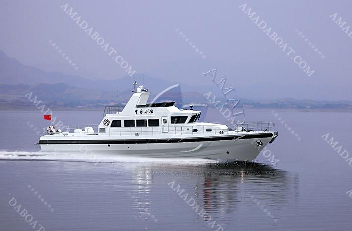 3A2523(长 缨)海关内河巡逻艇