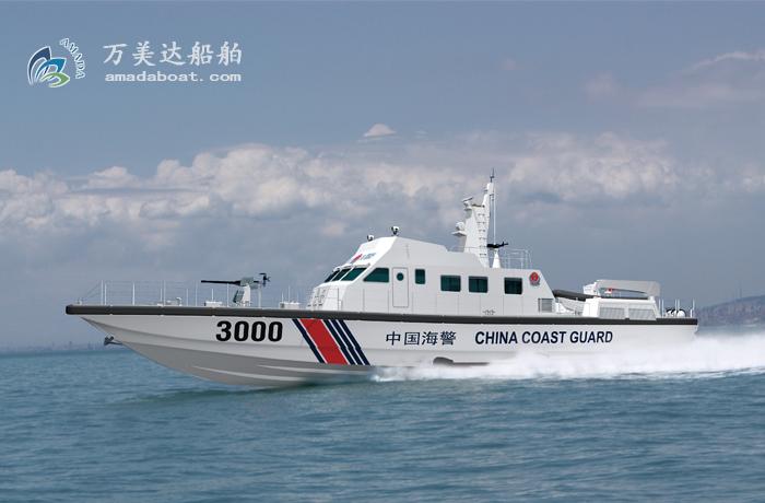 3A3000b(飞 鏑II)近海高速巡逻艇