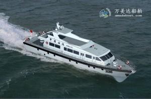 3A3085(决 云)沿海监管巡逻艇