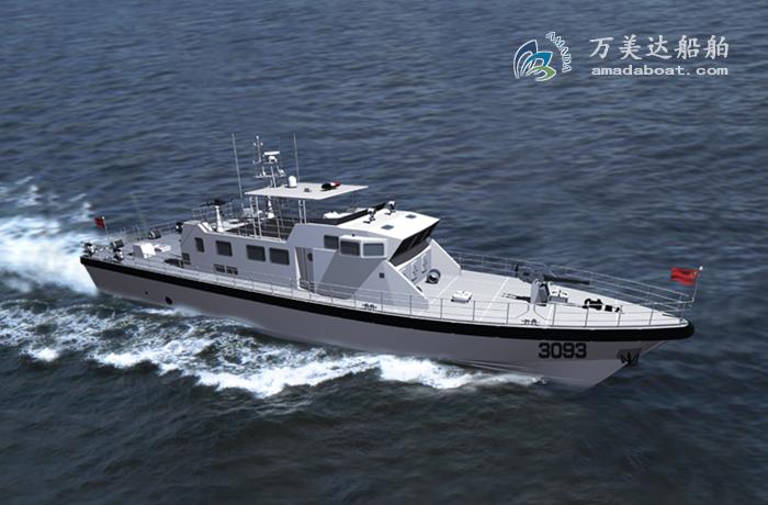 3A3093(彰 武)沿海高速巡逻艇
