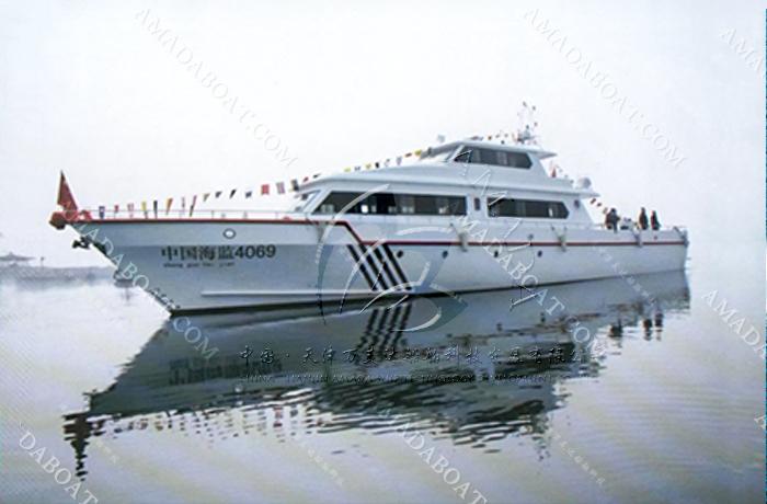 3A3168b(赤 龙II)海监工作艇