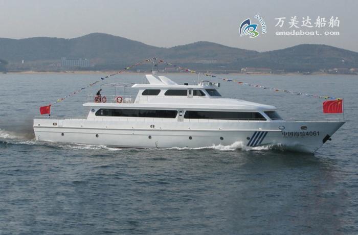 3A3446(信 风)海监工作艇