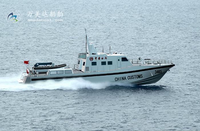 3A3465b(雷 霆)沿海高速巡逻艇