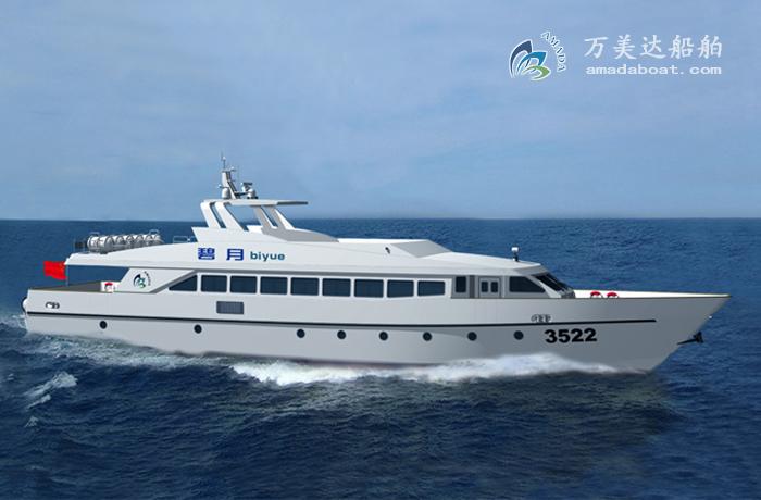 3A3522(碧 月)沿海高速客船