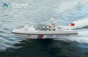 3A1197(虎 贲Ⅱ)超高速舰载艇