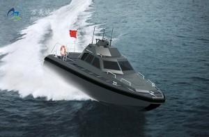 3A1205(乌 骓)双体舰载无人艇