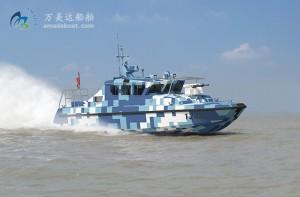 3A1248(西 海)高原高速巡逻艇