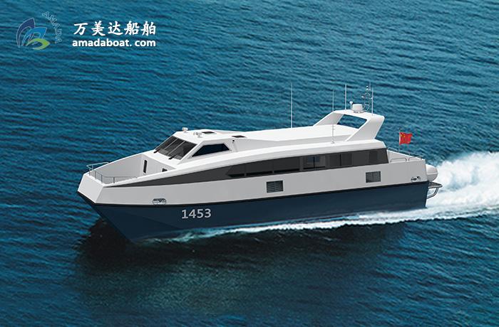 3A1453(岱 山)双体高速客船