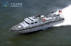 3A1479(狼 鳗)高速防弹拦截艇