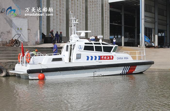 3A1500b(永 安)三体消波消防救助艇