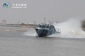 3A1581(大黄蜂)沿海高速巡逻艇