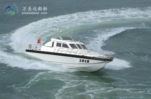 3A1918(海 鹞)沿海高速巡逻艇