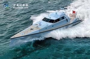 3A2132(三叉戟Ⅰ)近海高速拦截艇