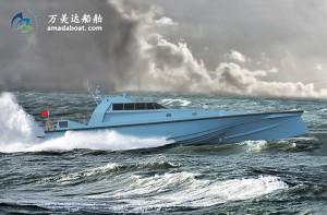 3A2169(三叉戟Ⅱ)近海高速拦截艇