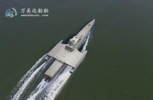 3A4151(斥 侯)三体隐身猎潜艇
