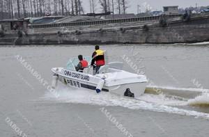 3A595(尖 刃)高速舰载工作艇