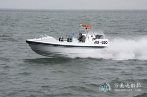 3A650(金 镖)高速舰载工作艇