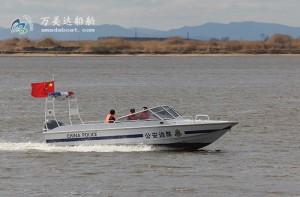 3A722(驯 狼)铝合金武警巡逻艇