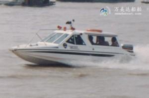 3A730(白 鸽)双体交通艇