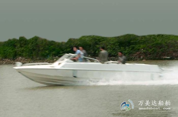 3A750(海 猫II)高速舰载工作艇