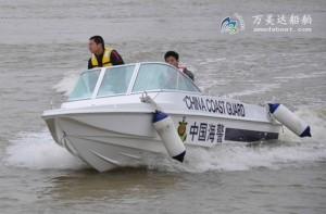 3A750b(海 马)敞篷高速摩托艇