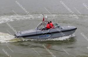 3A750d(海 猫III)双体无人艇