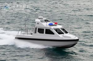 3A750e(海 豚)双体执法艇