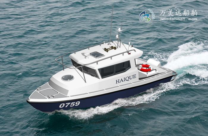 3A759(鸬 鹚)小型钓鱼艇