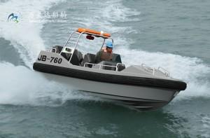 3A760b(虎 刺III)高速舰载工作艇