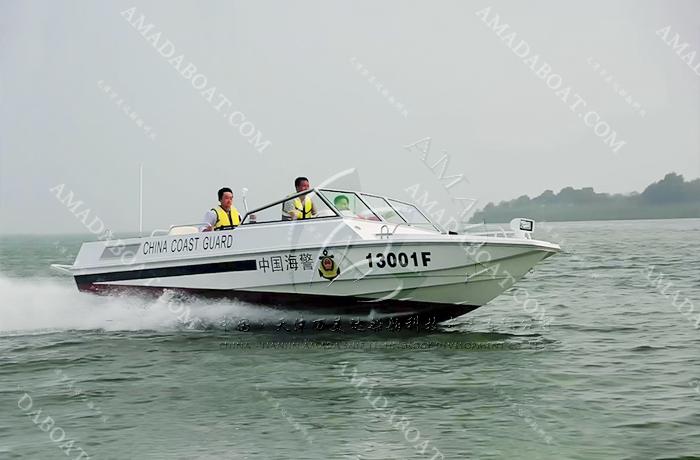 3A774(大鬣蜥)高速舰载工作艇