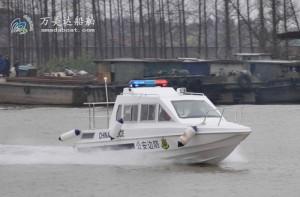 3A774b(神 谕)小型救助艇