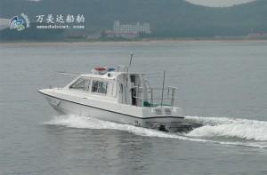 3A776(飞 鱼)沿海小型公务艇