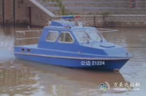3A780c(猎 鹰)武警边防中型摩托艇