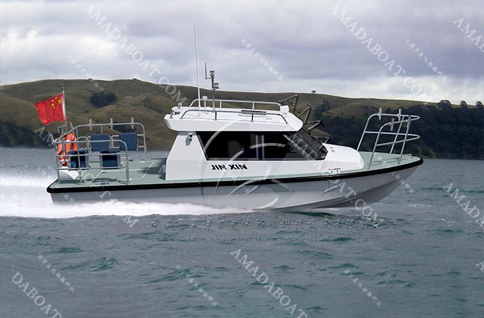 3A798(鱼 鹰)小型钓鱼艇