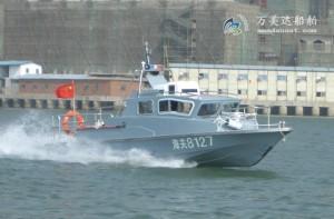 3A809(蜂鸟)单体浅水巡逻艇