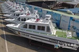 3A850(赤 宵)沿海小型摩托艇